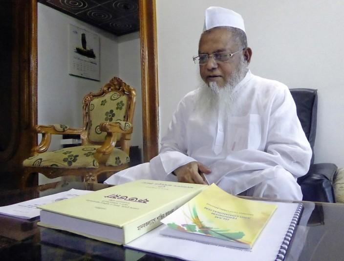Farid-Uddin-Masud 2017